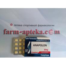 Anapolon (OXYMETHOLONE, Анаполон)