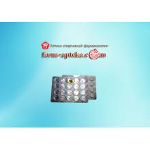 Купить Оксиметолон 50 mg от EPF ( Oxiged 50mg (EPF))